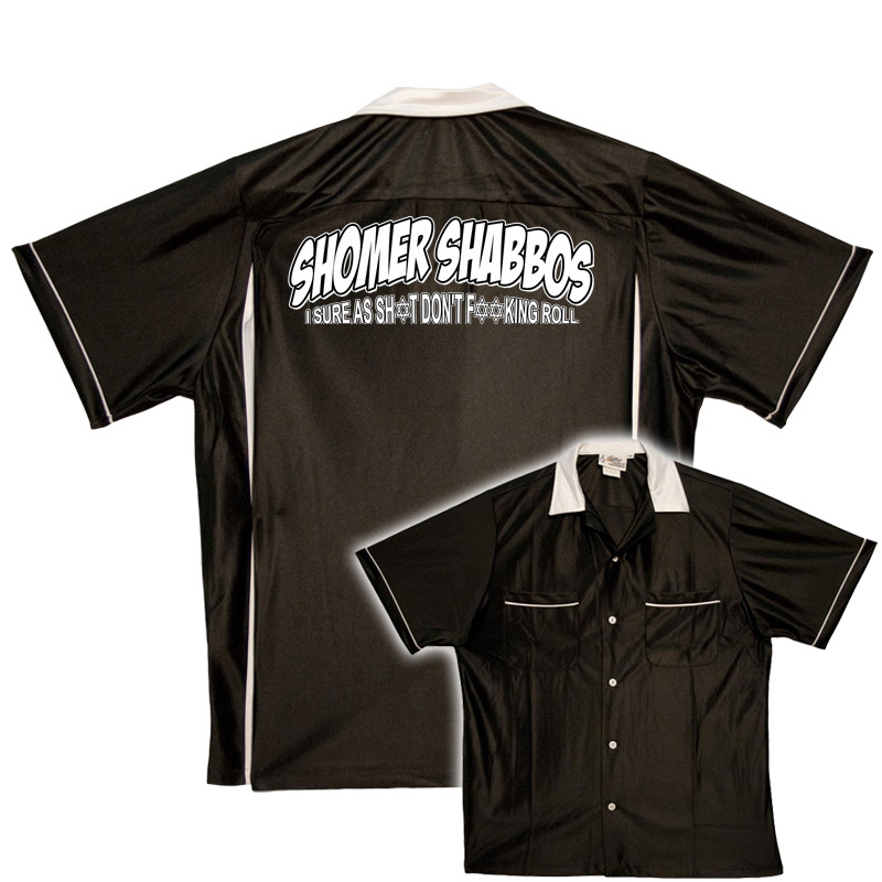 The Dude:  Humorous Bowling Shirt - Black/white